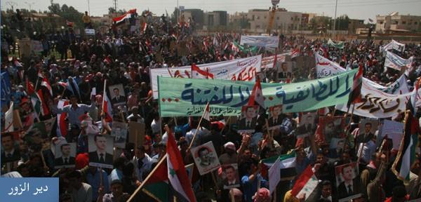 نحية من ليبيا الى احرار وحرائر سوريا  11(5)