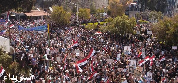 نحية من ليبيا الى احرار وحرائر سوريا  5(2)